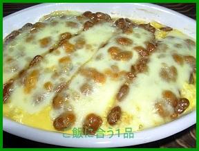 natto1 納豆と卵と豆腐  ご飯に合う一品レシピ