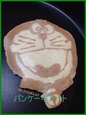 pann1 子供にも人気パンケーキアートの作り方