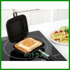 ringo2 めざましテレビ ローラ料理レシピ 「森のごちそうサンド」2016/12/16