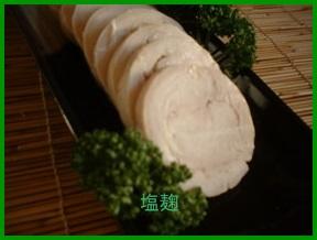 sio1 塩麹の作り方 失敗しない簡単炊飯器で作る