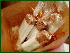 tyo1-2 チョコバーの人気レシピ マシュマロとグラノーラを使えば簡単