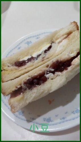 azu1 小豆 手作り超簡単!お菓子レシピ
