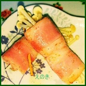 eno1 えのき! 人気 1 位 副菜レシピから紹介します。