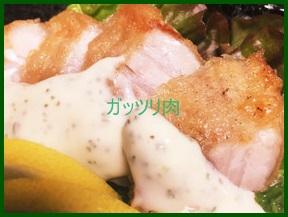 ga1 男子の好きな「がっつり肉」 人気レシピ