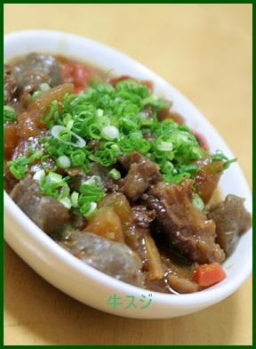 gyu1 牛すじ クックパッドで人気1位レシピから紹介します。