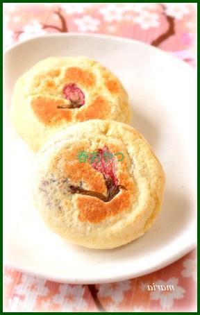 haru1 春らしい人気おやつ作りレシピ