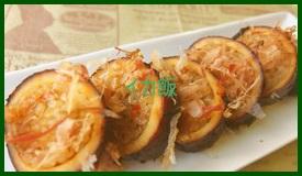 ika1 イカ飯 レシピ 炊飯器で作る簡単で人気料理