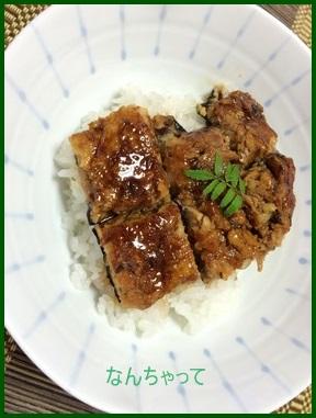 ka1-1 なんちゃってウナギのかば焼きレシピ 8パターン