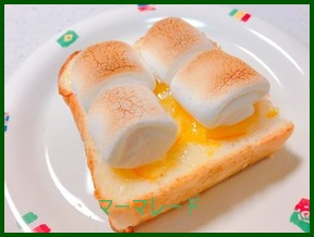mama1 マーマレード レシピ 簡単 人気アレンジトースト