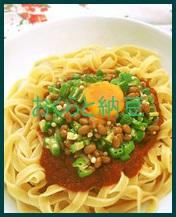 oku1 オクラと納豆のレシピ 人気のパスタも!