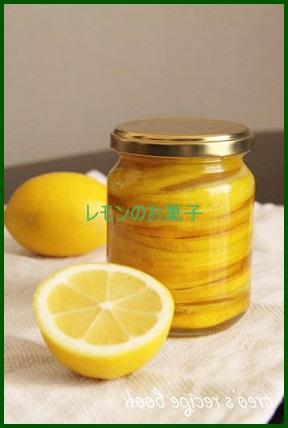 re1 レモン香るレシピ 人気お菓子作りに挑戦