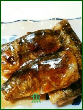 saka1 魚レシピ 子供に人気 1位メイン料理で魚嫌いを克服しよう!