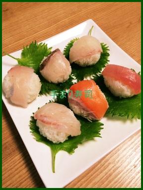 samonn めざましテレビ ローラの料理 手まり寿司レシピ