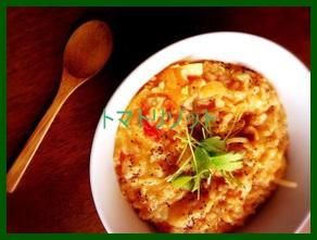 toma1 トマトリゾット 人気 1 位レシピから紹介します。