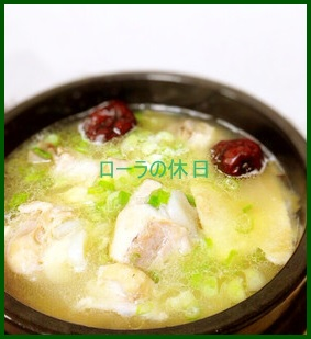 tebasaki-1 めざましテレビ ローラちゃんが作った「鶏のトロトロコラーゲン」レシピ