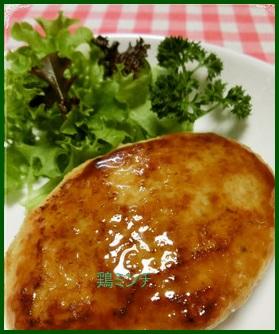 gyu ひき肉レシピ(合挽きミンチ) 簡単人気レシピハンバーグ・そぼろなど