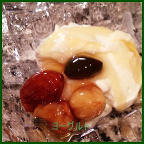 yo1 ヨーグルトレシピ デザート作り超簡単レシピ