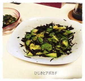nama-300x200 スーパーの生ひじき下処理や保存方法!煮物レシピ!おすすめの食べ方は?