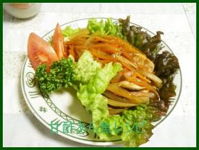 ama1 甘酢あんかけを使った 魚レシピの作り方