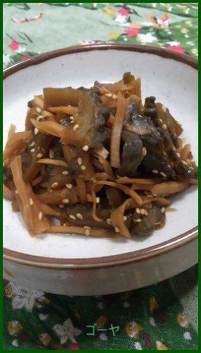 goya1 ゴーヤ レシピ 佃煮1位はつくれぽ2000人以上です。