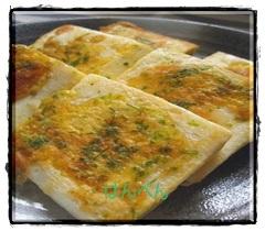 han1-1 はんぺんレシピ 人気のチーズは「青のり」でもっと美味しく!