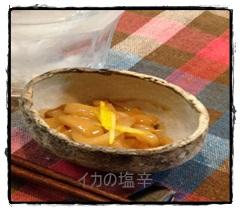ika1-1 塩辛をアレンジ 混ぜるだけで簡単!美味しいおつまみ