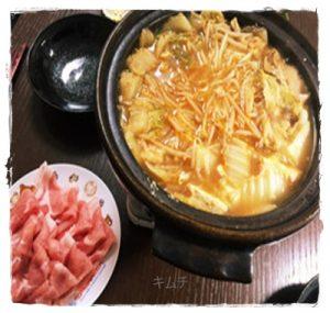 kimu1-300x285 辛いキムチを甘くする方法総まとめ! 食べやすくするレシピ