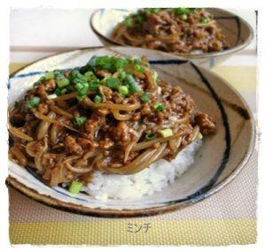 min1-300x285 ミンチ肉で作る丼 人気レシピのまとめ