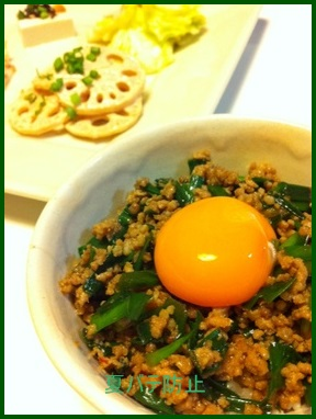 natu1-1 スタミナ料理 夏バテ防止に疲労回復レシピ