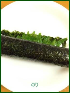 nori1-285x500 海苔レシピ 人気おつまみを簡単に作ってみませんか?