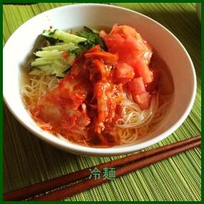 rei1 冷麺レシピ 人気 1 位 タレ・韓国風の作り方