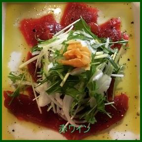 saka1 赤ワインに合うおしゃれな魚料理レシピ