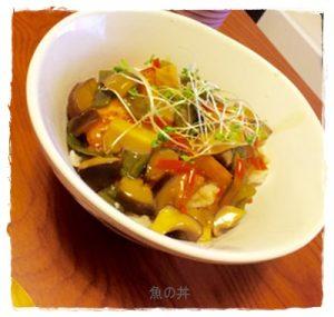 saka1-1-300x285 魚の丼ものレシピ 人気で簡単な作り方