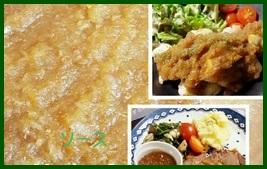 sosu1 ハンバーグソース 玉ねぎを使うレシピ 人気1位から紹介します。