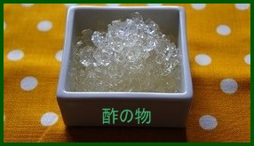 suno1 酢の物の黄金比率の作り方 まとめ保存版