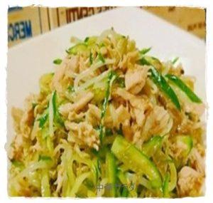 tyu1-1-300x285 中華サラダレシピ 人気の材料 春雨・もやし・トマト
