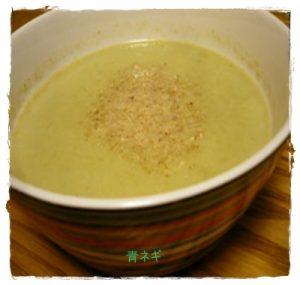 ao1-300x285 青ネギ大量消費レシピ  我が家の人気はねぎ味噌です