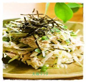 daiko1-300x285 大根サラダクックパッド人気つくれぽ1000 冷凍保存は?葉っぱは?