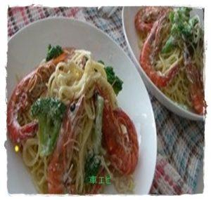 ebi1-300x285 車海老レシピ 人気パスタ料理の作り方