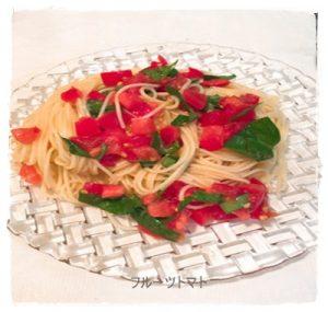 toma1 トマトリゾット人気 レシピ1位は?トマトの炊き込みご飯とは?