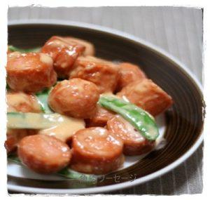 gyo1-300x285 魚肉ソーセージレシピ 子供に人気のお弁当のおかず