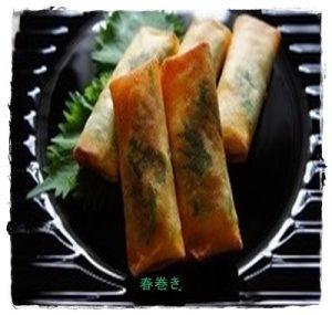 haru1-300x285 春巻き レシピ 人気 1位 殿堂入り つくれぽ1000以上