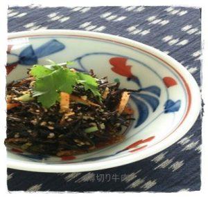 hiji1-1-300x285 ひじきの酢の物レシピ 人気1位から紹介します。