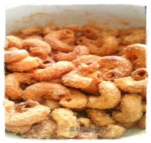 koku1-300x285 黒糖の人気レシピ  簡単な「かりんとう」作りに挑戦