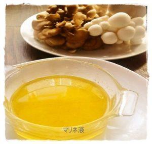 mari1-300x285 人気のマリネ液の作り方 野菜・サーモン・タコなど