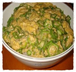 oku1-300x285 オクラと卵の人気 1 位レシピは?お弁当にもピッタリなレシピも!