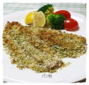 ben 弁当子供が喜ぶ揚げ物おかず人気レシピ ラクして簡単に美味しく!