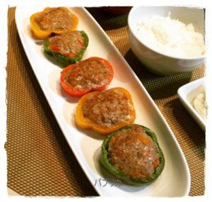 papu1-300x285 パプリカ肉詰めレシピ 簡単フライパンでお洒落なおかず