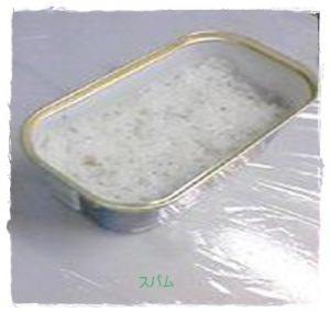 supa1-300x285 スパムとは?おいしい食べ方レシピ 人気はおにぎりです