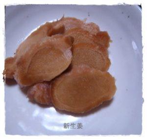 syou1-300x285 新ショウガの甘酢つけ・梅つけ・味噌つけレシピ